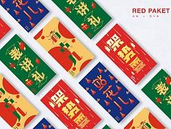 发红包-四川方言系列