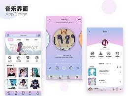 音乐app界面设计