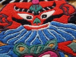 盘金毯-《吉祥》