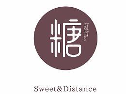 糖方   糖如蜜,向远方。港式甜品品牌形象塑造。