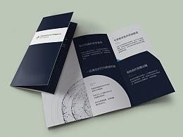 OI品牌宣传-三折页设计