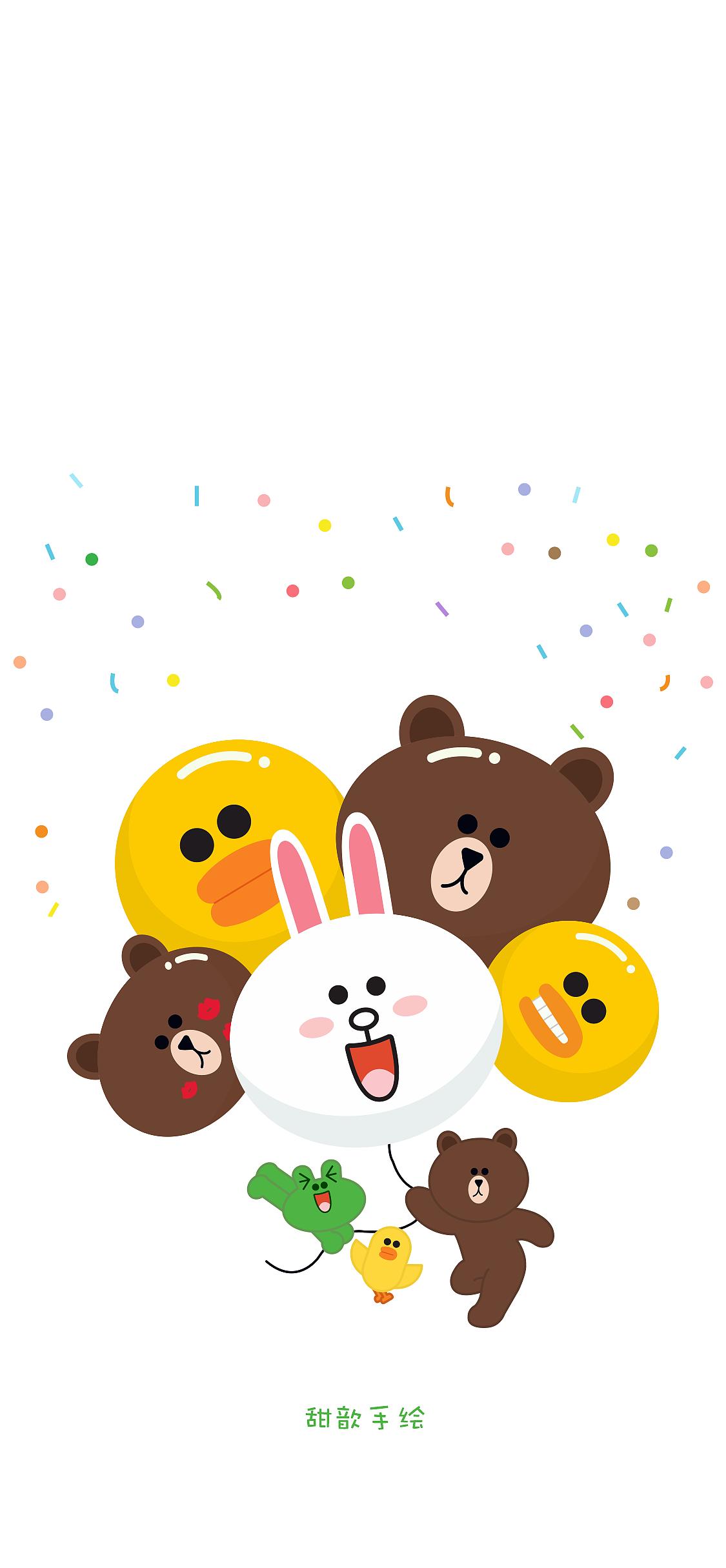 ai手绘iphonex壁纸(可妮兔和布朗熊一家)