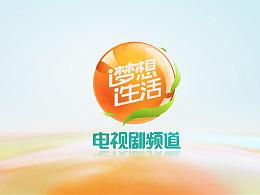 深圳电视剧频道 | 整体视觉形象 | Sens Vision