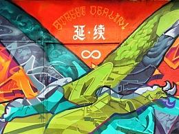 MTS涂鸦团队-受邀参加亚洲最大型涂鸦聚会