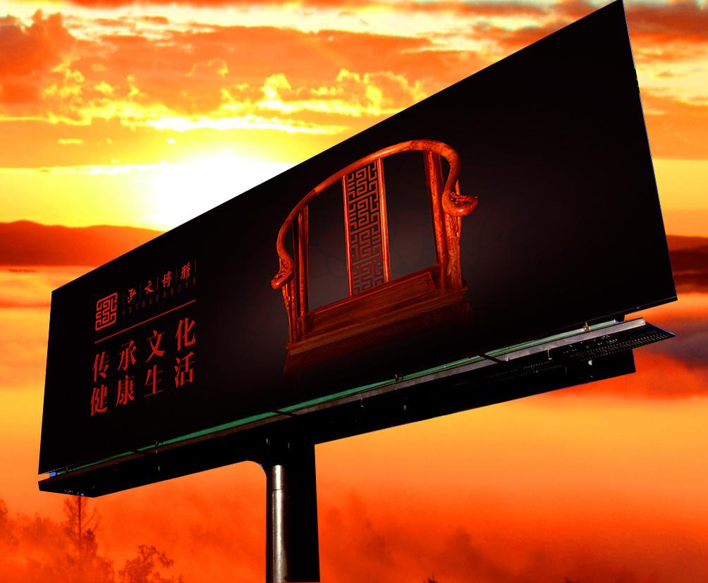 泓文博雅logo设计机器人机械设计与制作图片