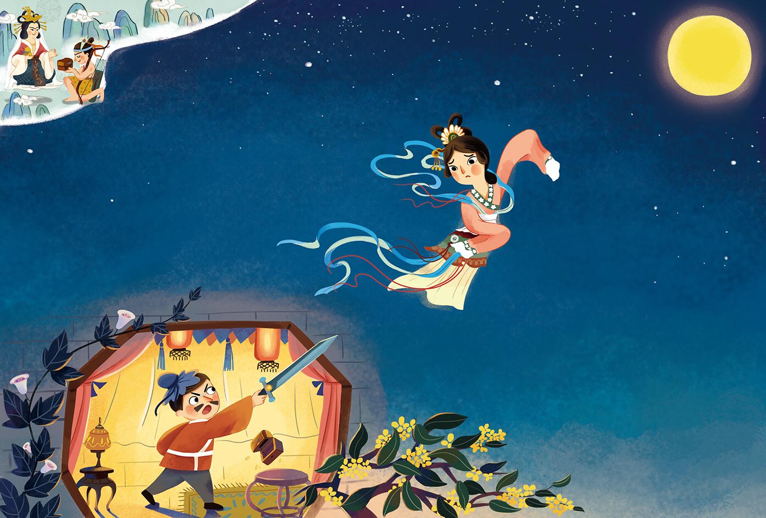 童话故事之嫦娥奔月图片