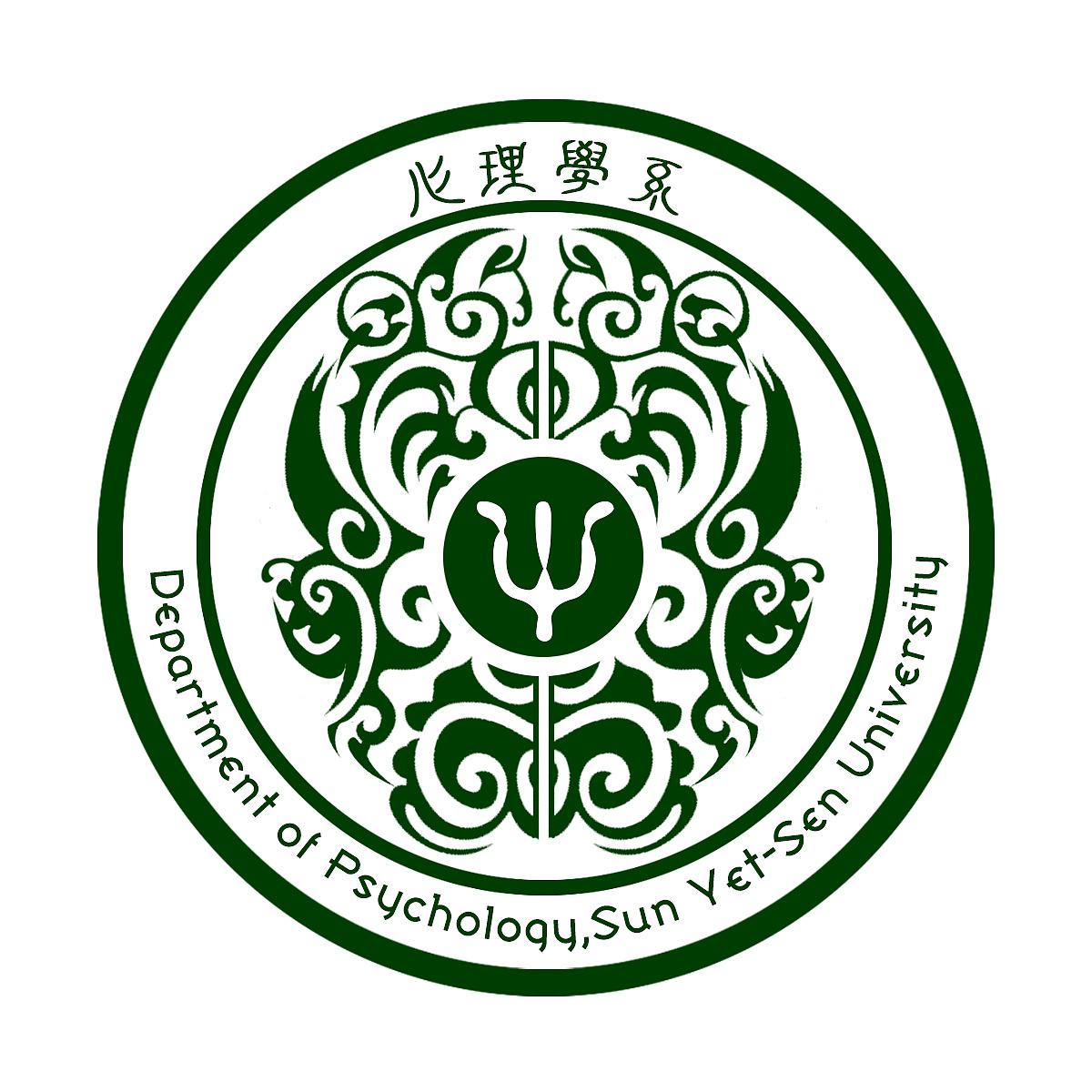 今年的系徽设计图片