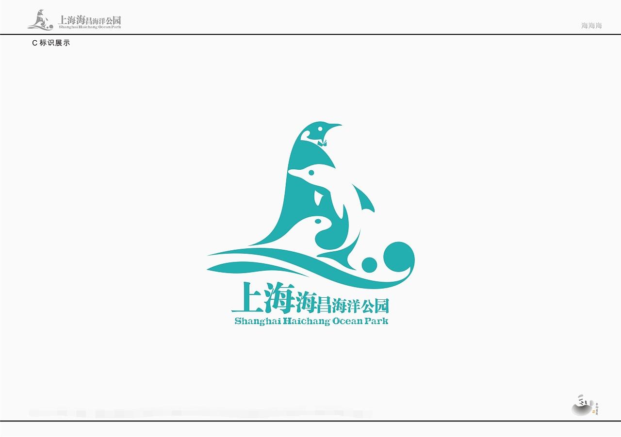 上海海昌海洋公园logo图片