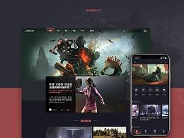 GAMEKEY 概念设计