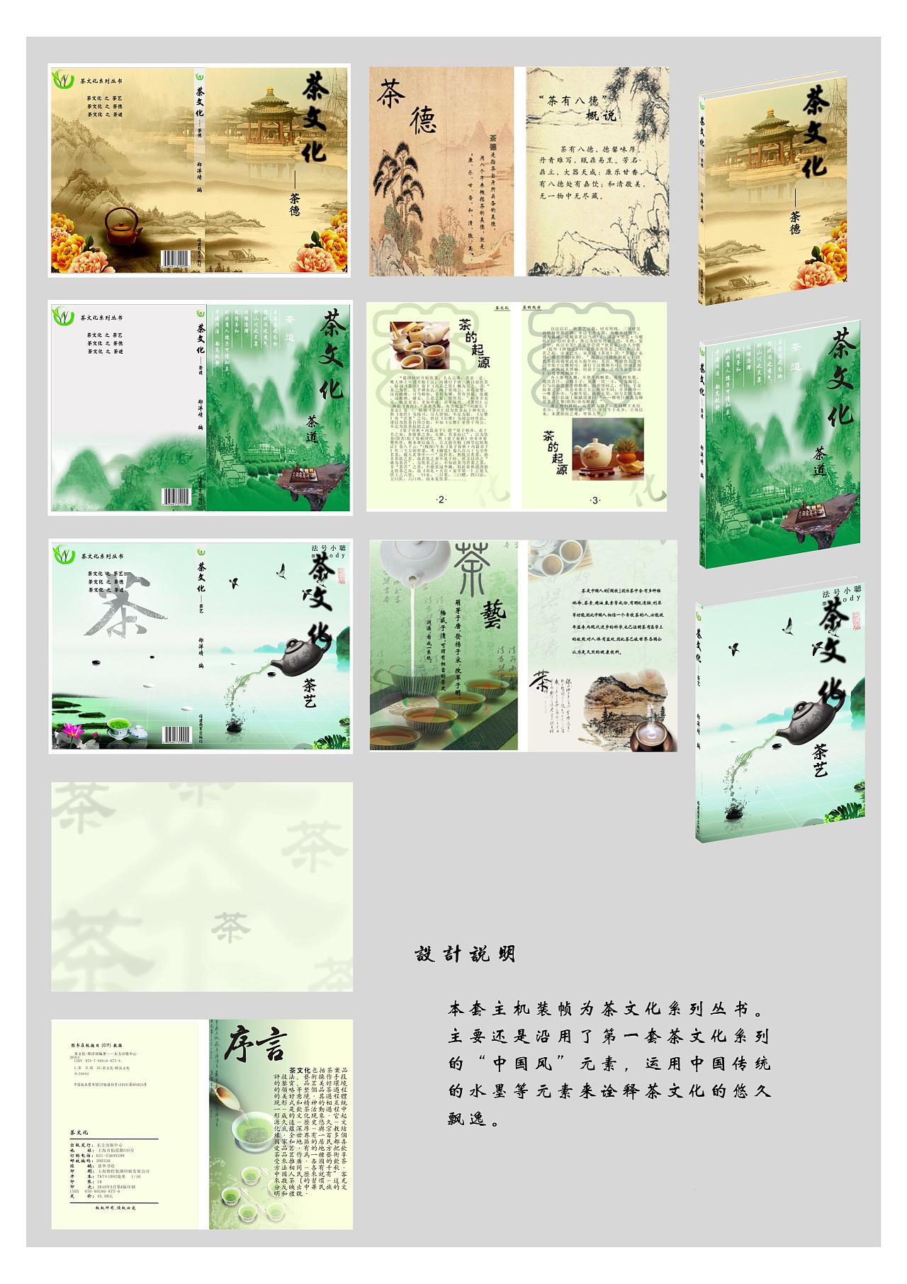 版式|平面|书装/画册|贝壳里的微笑 - 原创作品图片