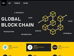 2018年一些企业官网的网站首页集合