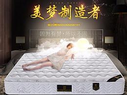 白色床垫详情