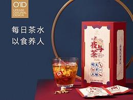 包装设计|国潮爆款养生茶系列 设计养生新姿态