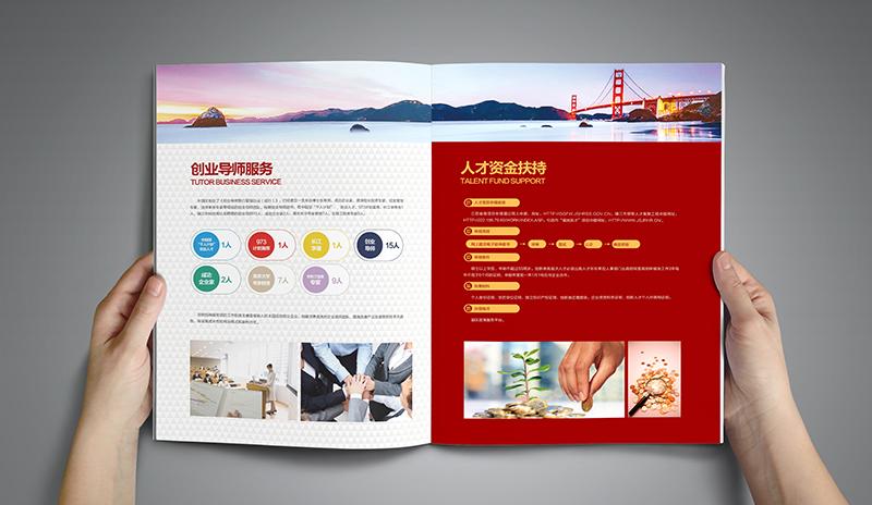 画册设计/产品画册/公司画册/集团画册/宣传册/折页/单页图片
