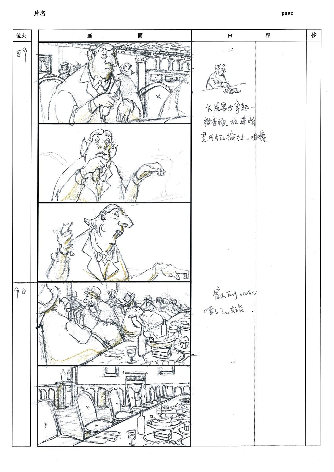 传统动画是利用什么原理来制作的_无籽番茄利用什么原理
