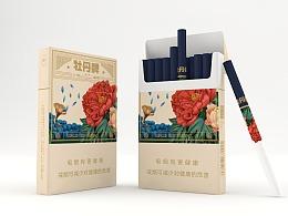 香烟包装-牡丹香烟包装设计