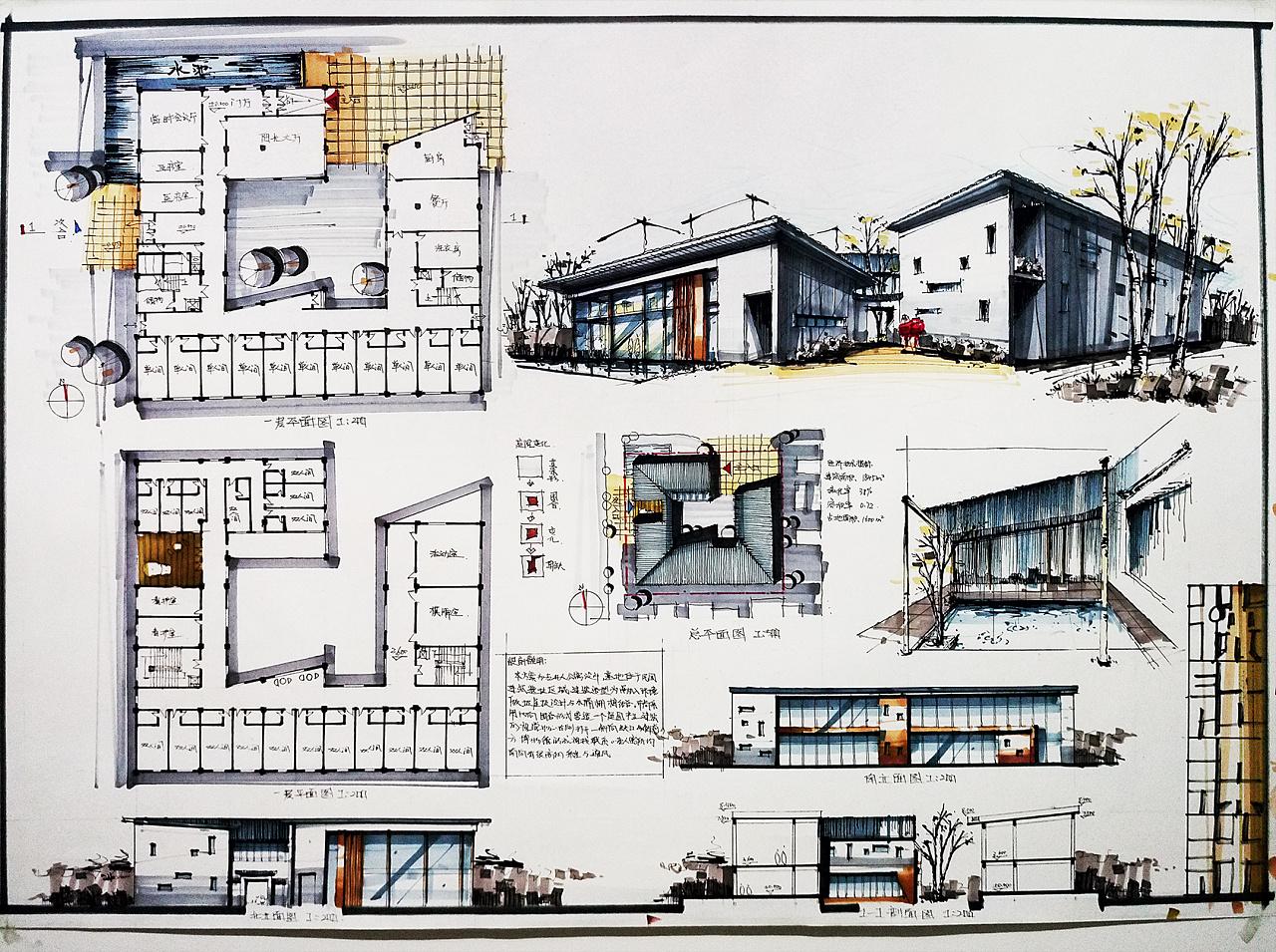 快题表达技巧——色调 排版|空间|建筑设计|建学明