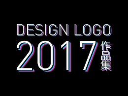 2017年logo作品集