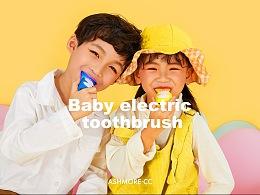 ASHMORE艾诗摩尔 | 儿童洁牙仪