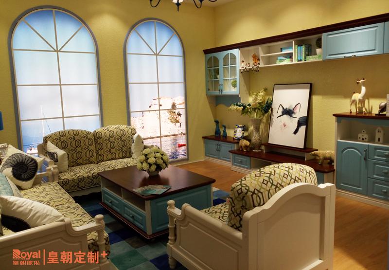 查看《地中海家具设计+展厅设计》原图,原图尺寸:800x555