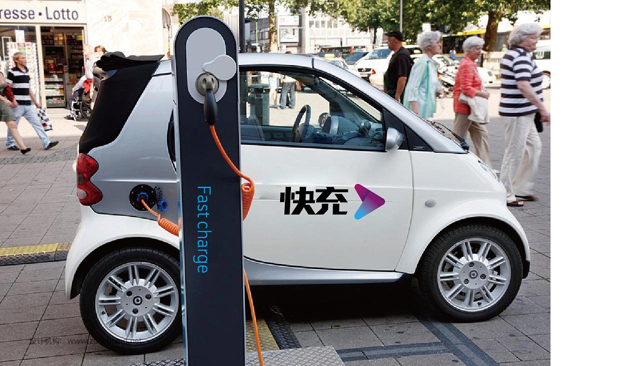 汽车充电桩vi设计,深圳vi设计,智能科技vi设计高清图片