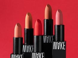 日本品牌口红拍摄 | WAKE MAKE ✖ photography