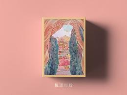 《梦幻西游三维版》倒计时海报|吴尧