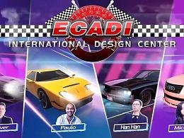FinalB创意搞笑动画 | ECADI国际中心年会视频