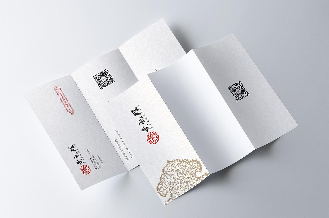 【cvinner】三简设计丨封面封底排版设计印刷类名片设计三折页设计图片