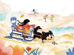 儿童故事插画配配图 -《肥皂星球》