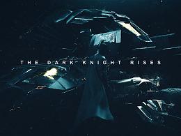 蝙蝠侠 · 黑暗骑士崛起 STYLEFRAME