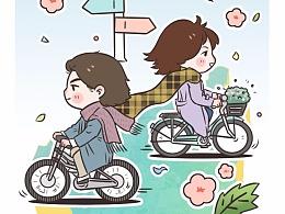 游记——吃货眼里的台北