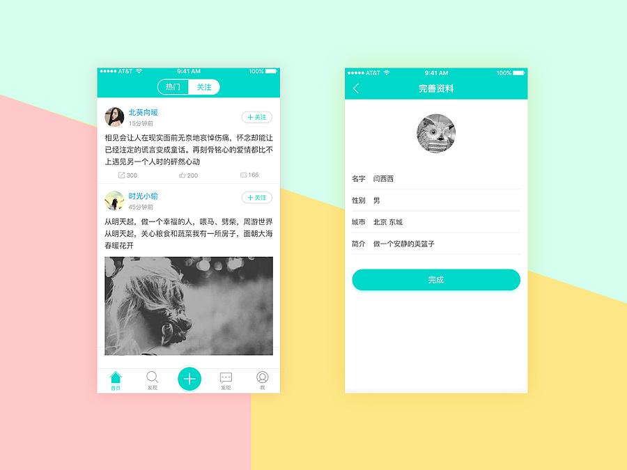 介绍app配色 v图片图片/APP就是 UI 刹那界面永关于设备原创的海报设计人物图片