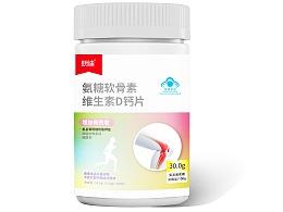 氨糖软骨素包装设计