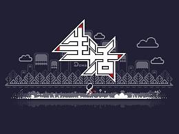自学像素—第六波像素人物/动画/游戏素材练习