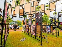Ame Laroc Festival: Visualize Music Exhibition