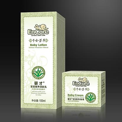 童产品包装_婴童类产品外包装盒,主打中草汉方概念.