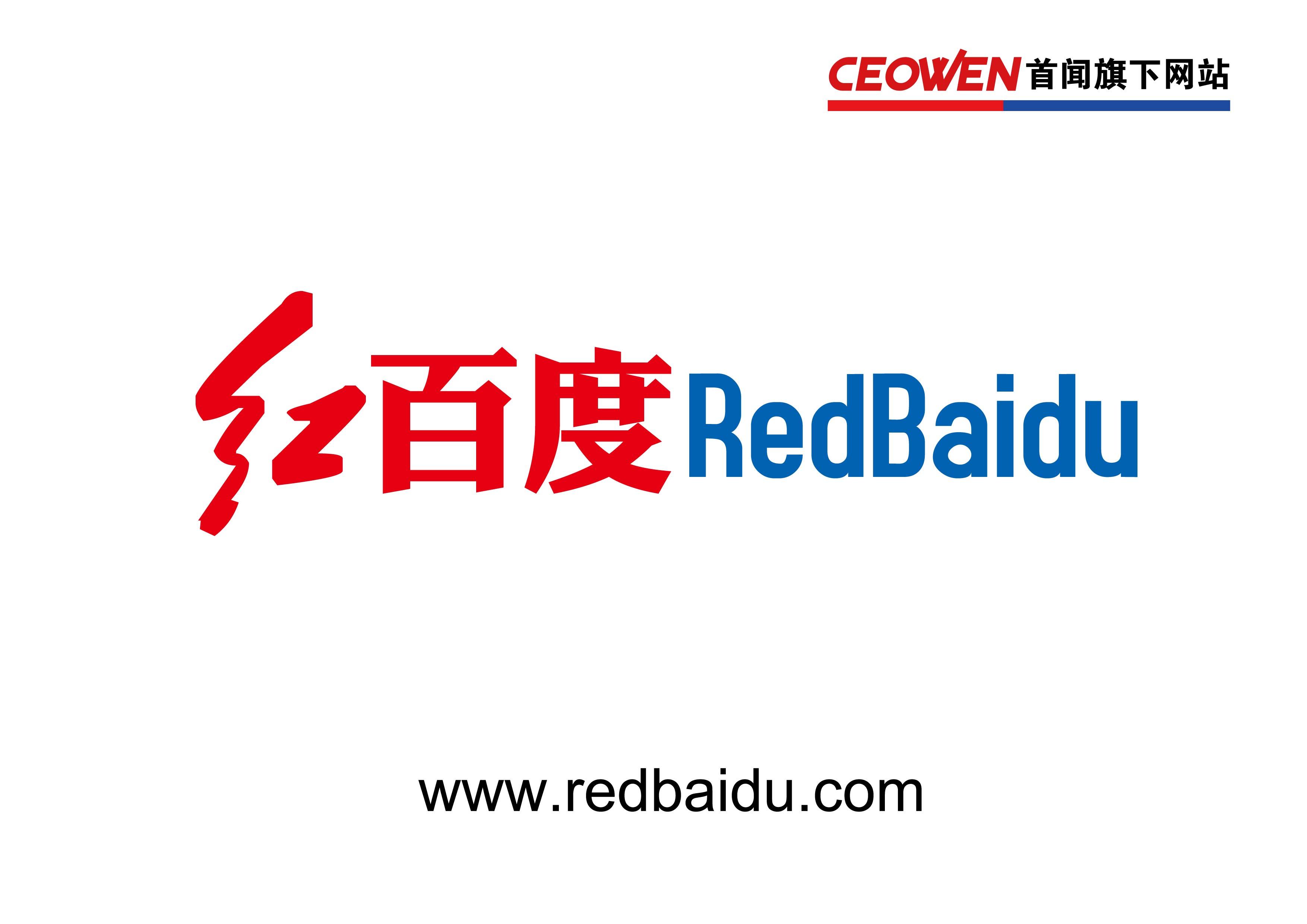 baidu/在深圳的朋友,深圳托福培训哪家机构比较好,当然是从各方面看拉