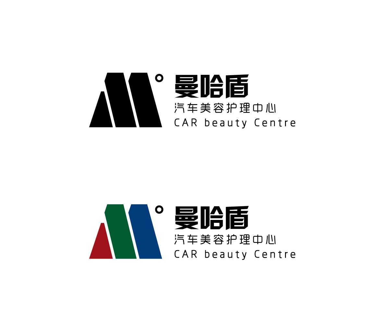 某汽车养护中心logo设计三组 平面 标志 vivian_0502