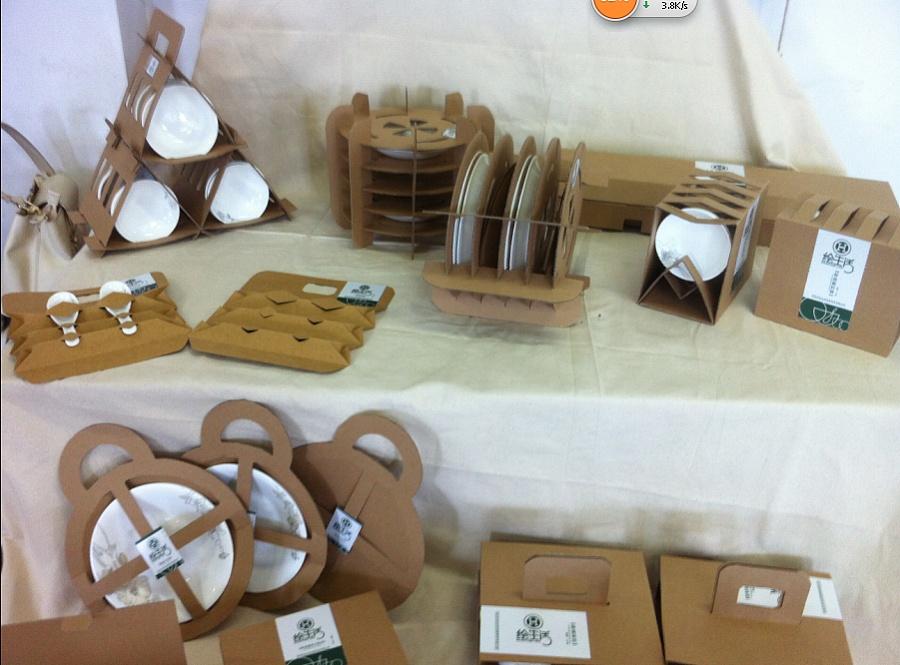 《绘生活》时尚陶瓷餐具系列化包装图片