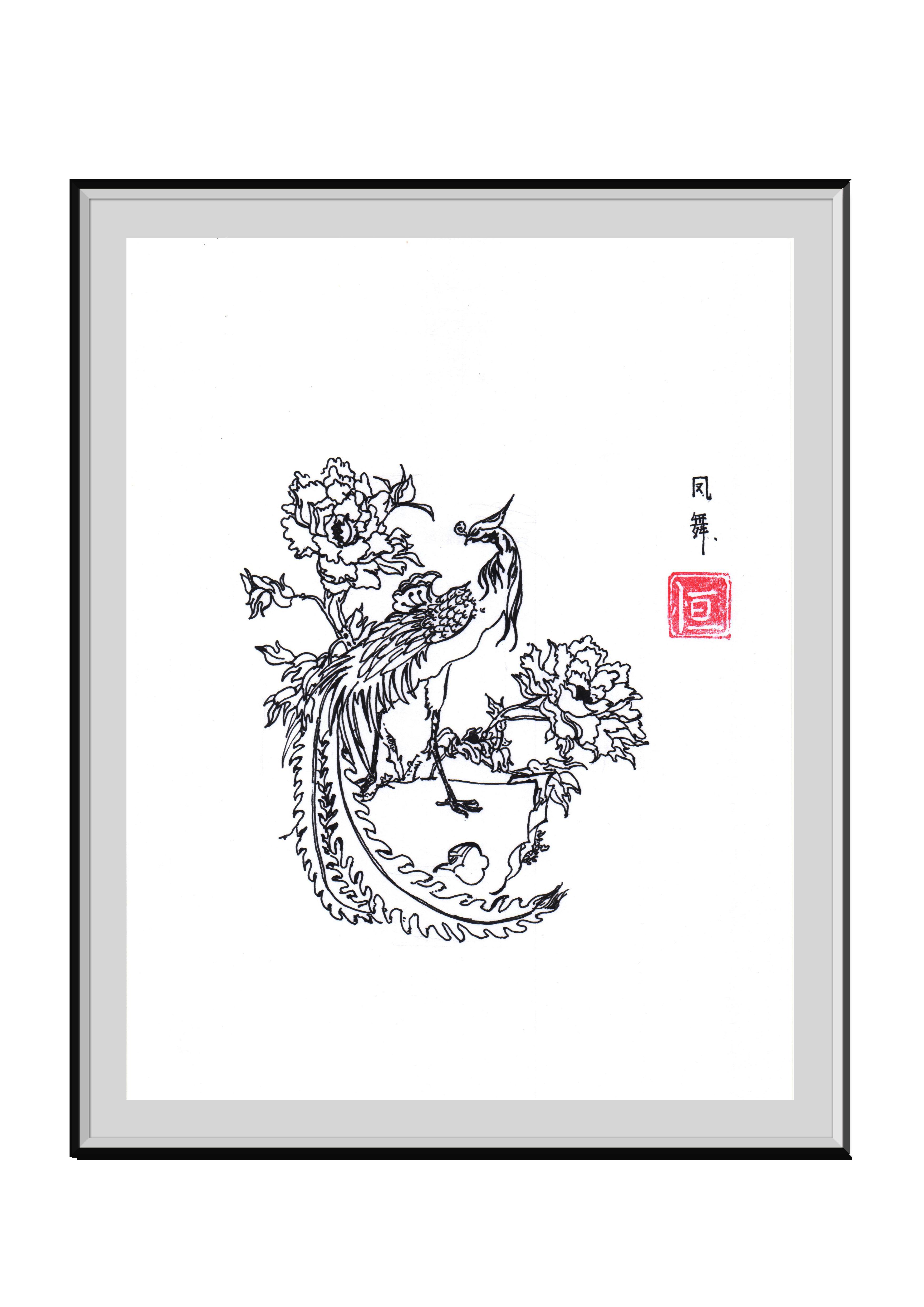 传统纹样手绘练习|平面|图案|ls般若 - 原创作品