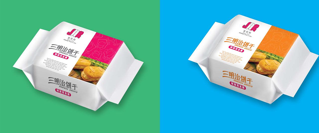 饼干 平面 包装 栎涵广告设计 - 原创作品 - 站酷图片