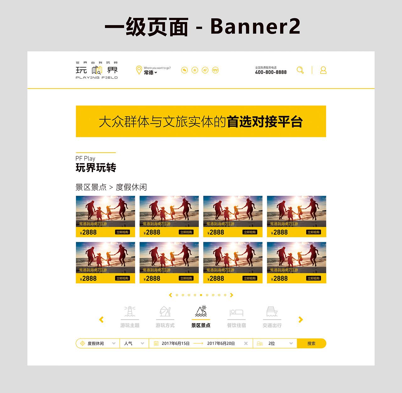 玩界网页设计预览深圳平面设计培训班一般都要多少钱图片