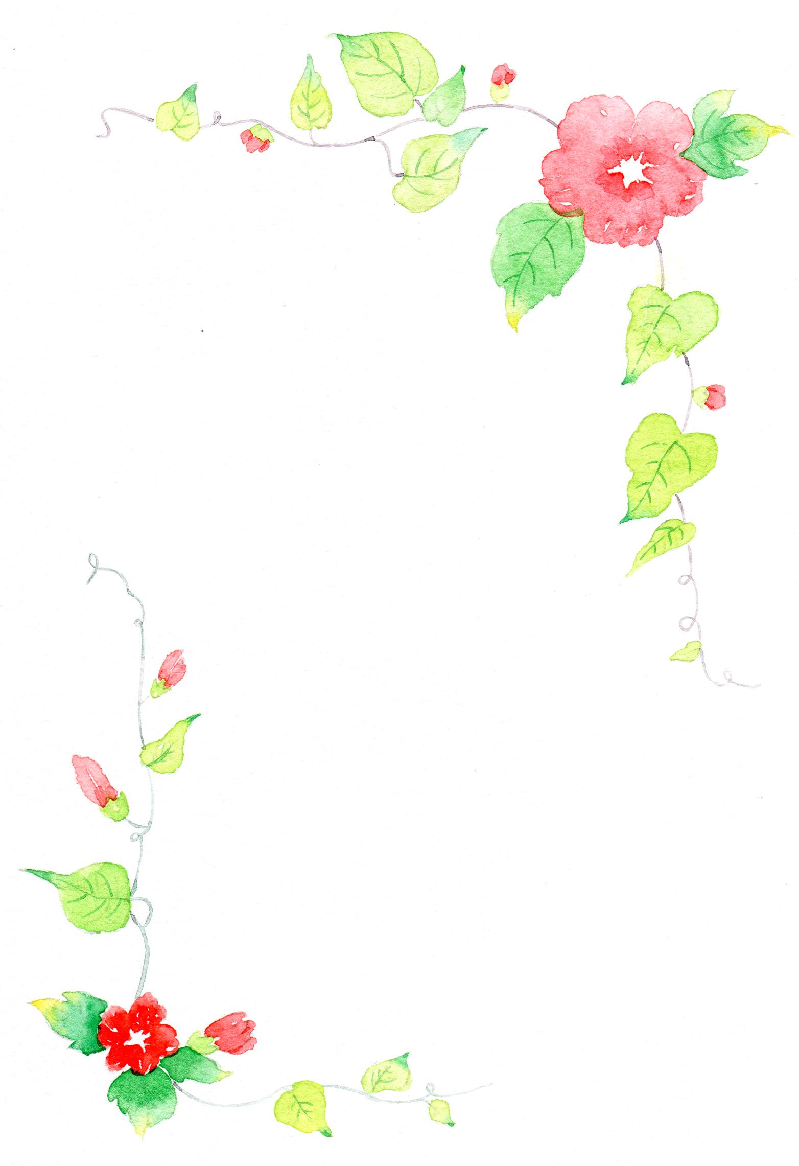 手绘水彩花边