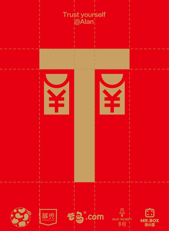 黄金字体圆形|26个字母26段鸡年v黄金|场地/字字体比例景观设计平面图图片