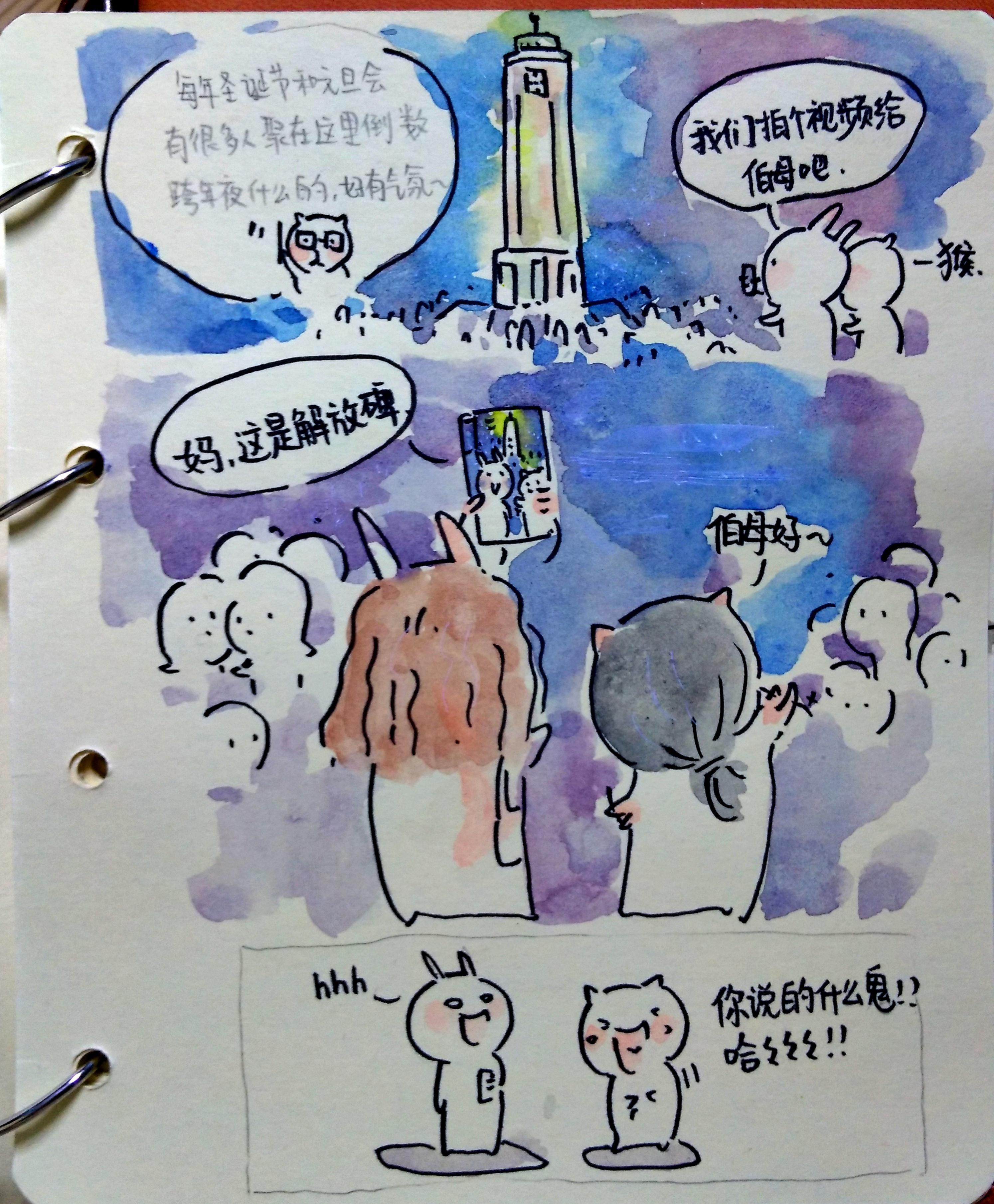 国庆节旅游日记100字:南京游记_无忧考网