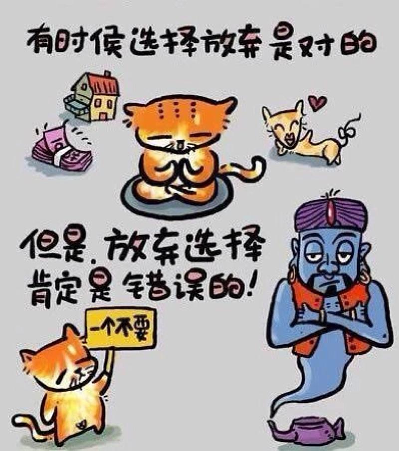 绘画:工业设计的你找到工作了?(原创文章)筷子资讯设计幼儿图片