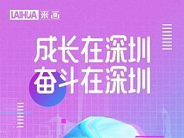 2019  共青团活动H5