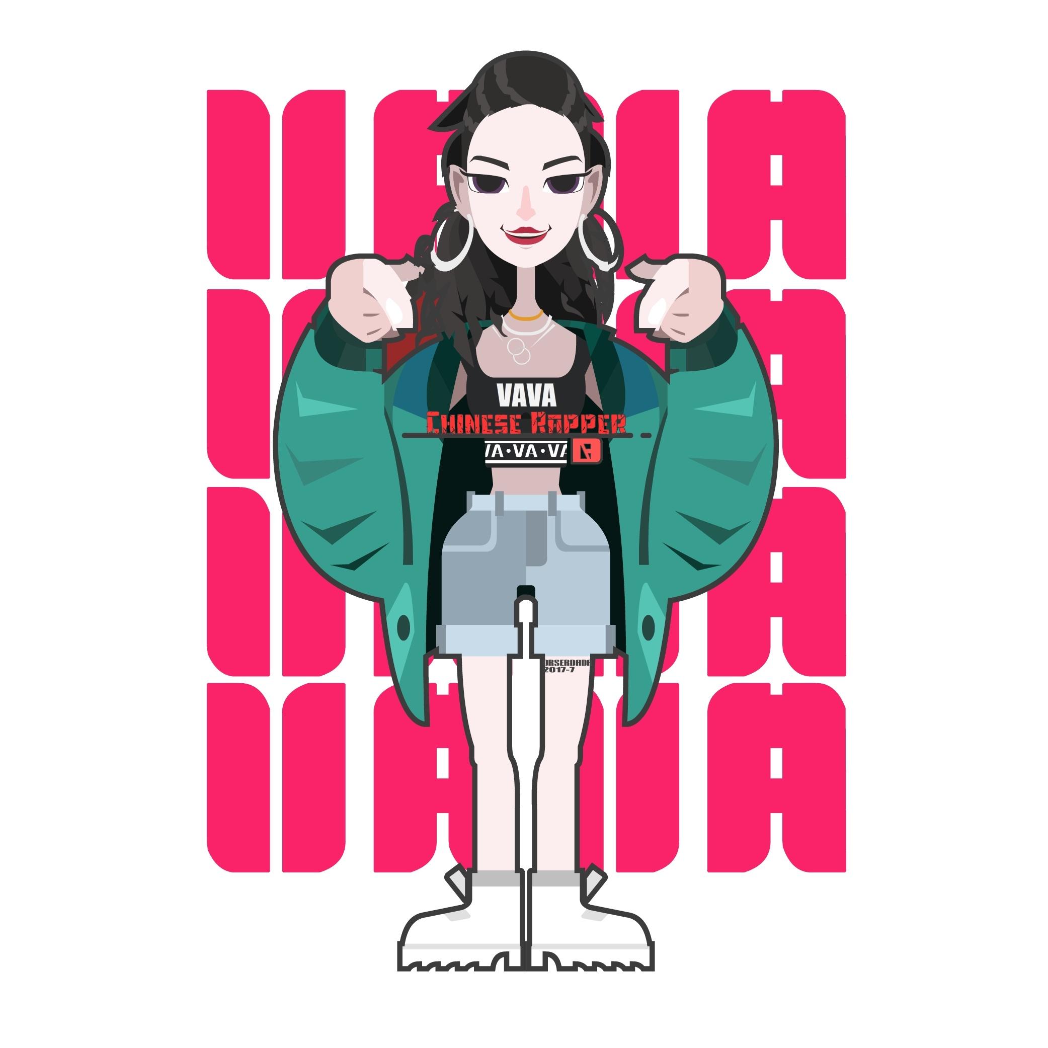 中国有嘻哈#人物插画
