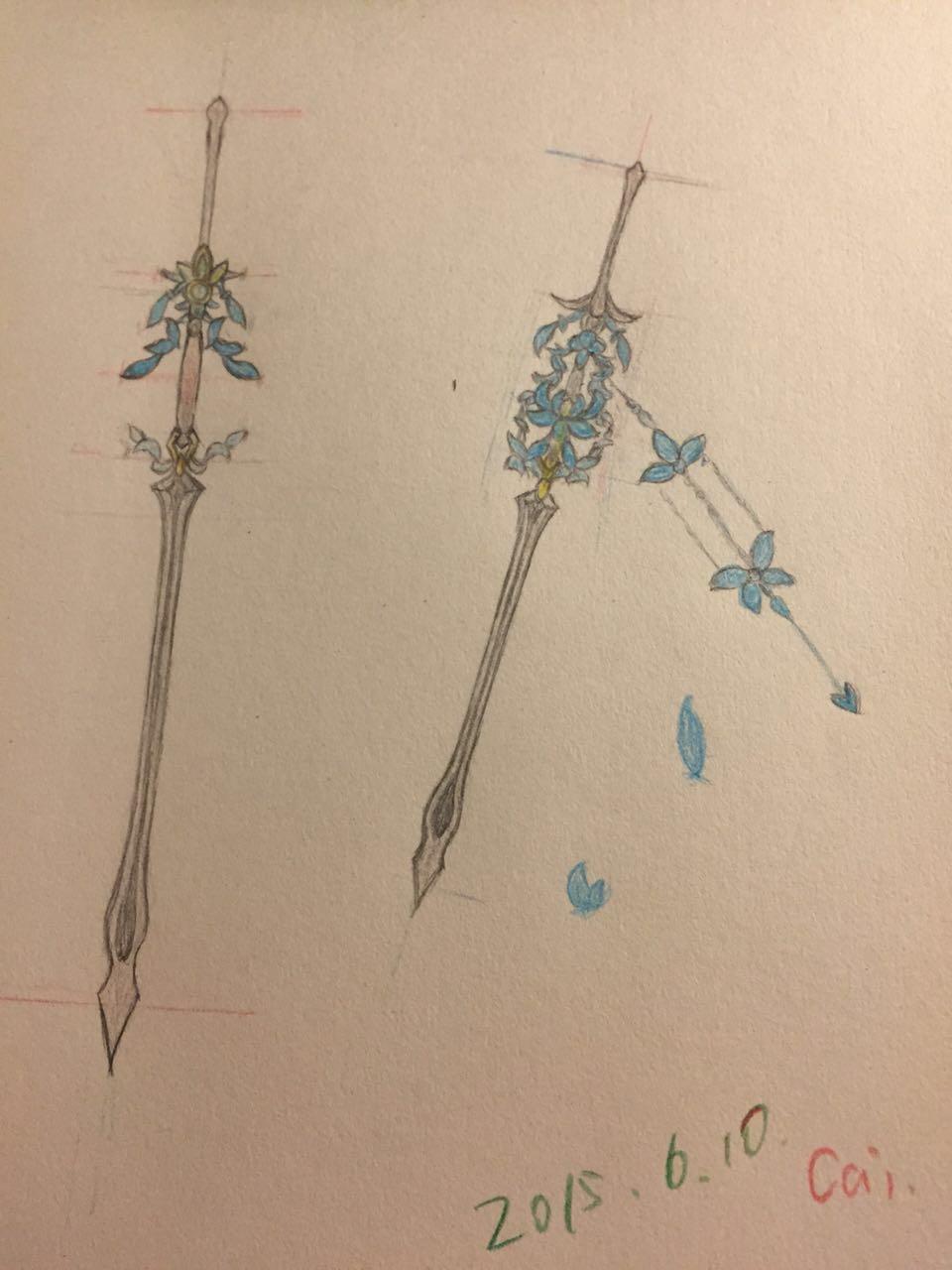 铅笔手绘剑网三武器
